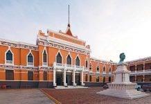 Ricardo Béjar Herrera, aspirante a la dirigencia estatal del PRI, dijo que como parte de su proyecto de austeridad vendería la añeja sede del RIP-nosaurio.