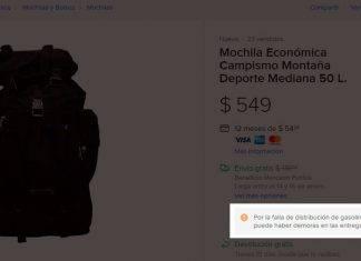 Hasta las compras en línea se ven afectadas por desabasto