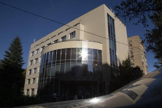 El edificio de Moscú donde se sitúa la sede de la Rusada, la agencia antidopaje de Rusia