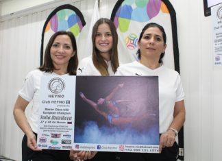 El torneo de gimnasia rítmica reunirá a competidoras de México y el extranjero.